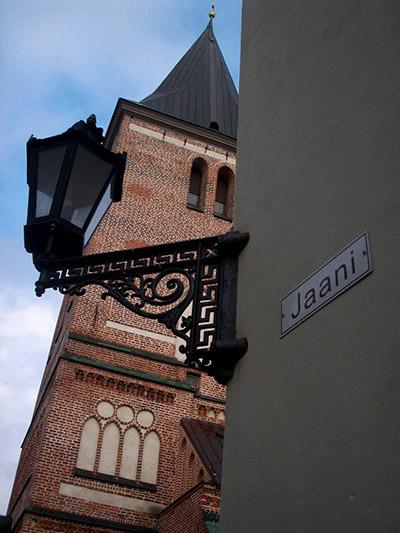 Яановский собор Тарту