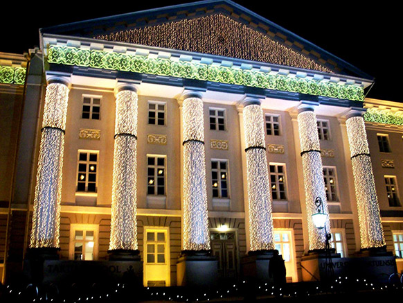 тарту университет фото