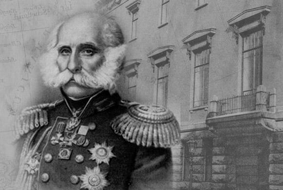 Русское географическое общество: история основания