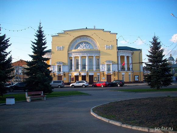 театр в ярославле фото