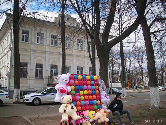 Ярославль, фото