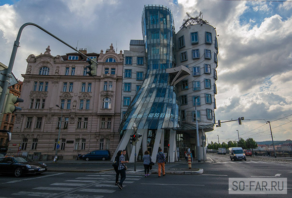 dancing house day, foto