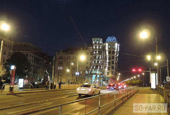 dancing house vecher 2, foto