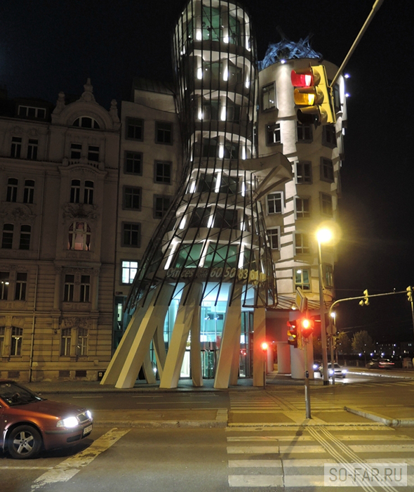 dancing house vecher , foto