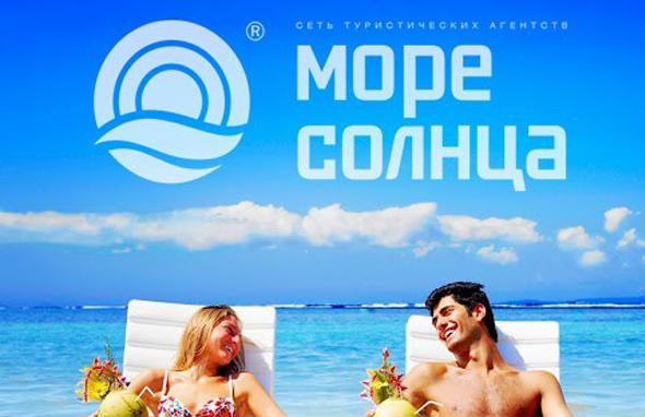 Турфирма в СПб обанкротилась и подозревается в мошенничестве