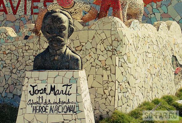 Jose Marti, foto