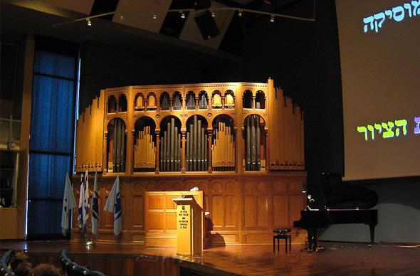 Израиль приглашает на фестиваль органной музыки