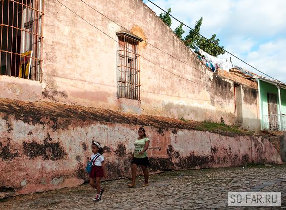 Тринидад, фото