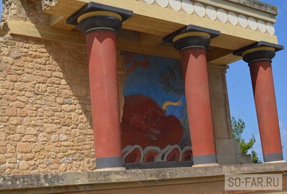 freska bik, foto