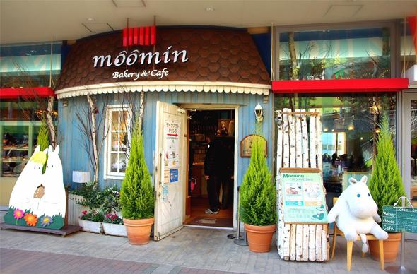 В Гонконге можно поужинать в компании с муми-троллем