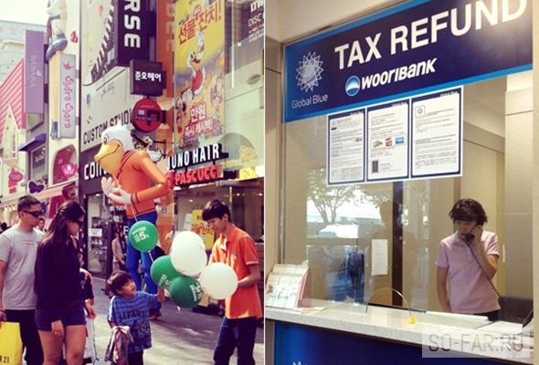 Global Blue tax refund, foto