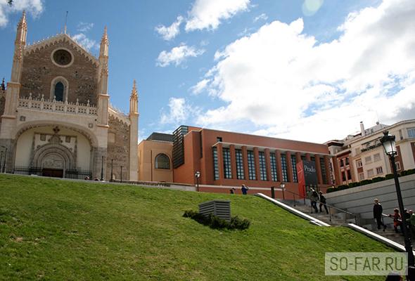 doroga k Musey Prado , foto