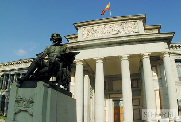 Musey Prado, foto