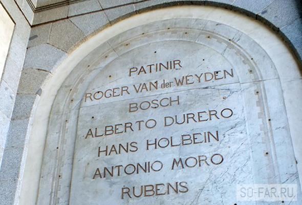 Musey Prado spisok, foto
