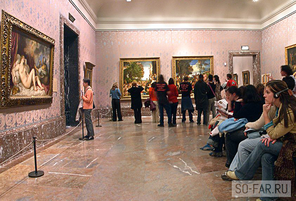 Titian, Musey Prado, foto