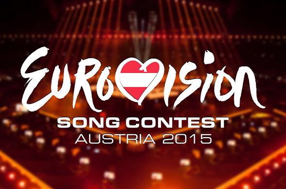Евровидение-2015 в Вене ждет туристов со всей Европы