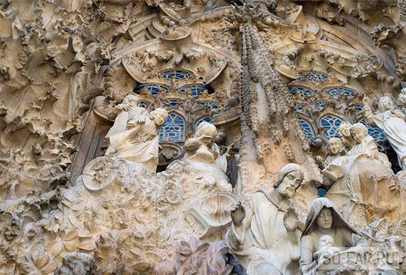 Sagrada Familia fasad detali, foto