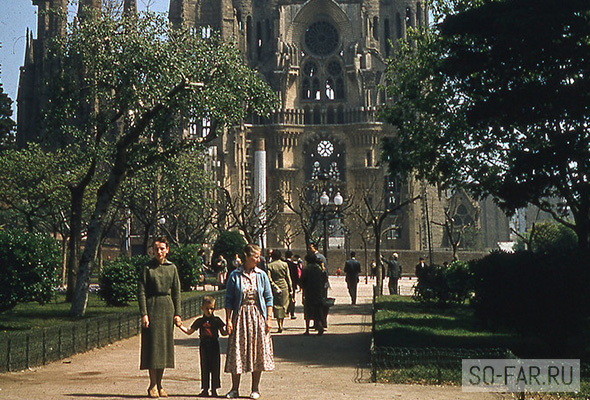 Sagrada Familia, foto
