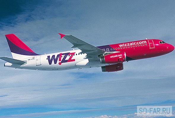Wizzair, foto