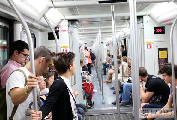metro Barselona, foto