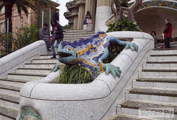 park Guell, salamander, foto