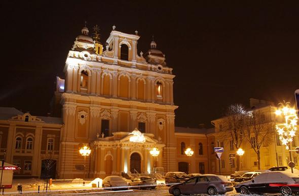 В Вильнюсе стало больше достопримечательностей со скидками