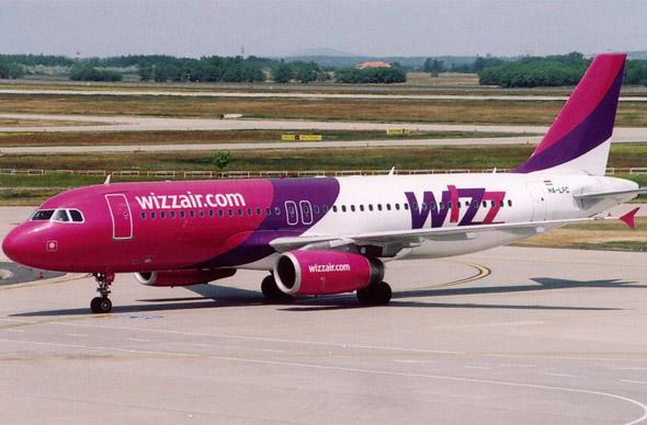 Дочерний авиаперевозчик Wizzair Ukraine закроется в середине апреля