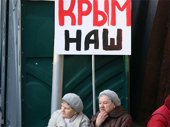 Крым наш, фото