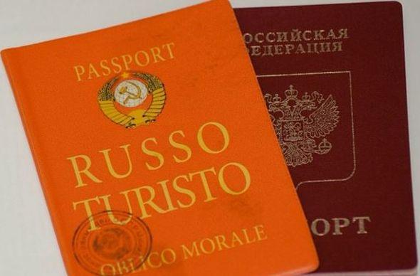 В России теперь каждому могут выдать по два загранпаспорта