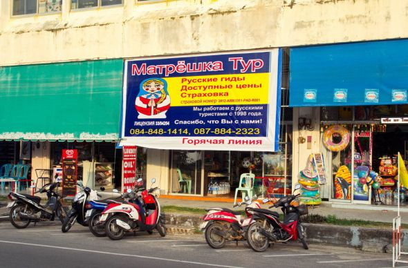 Таиланд хочет бороться с демпингом цен на турпакеты