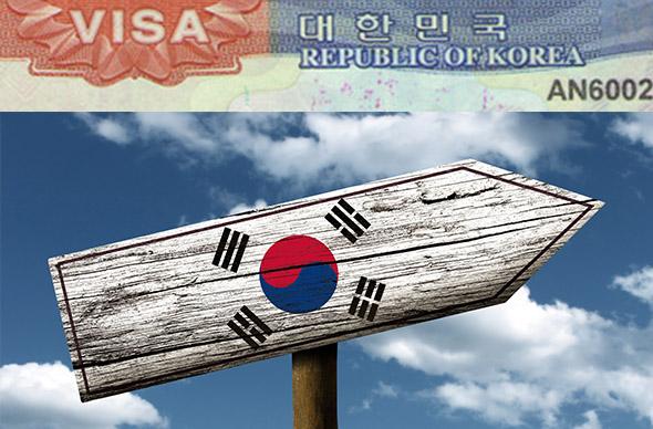 Для въезда в Южную Корею теперь одной визы недостаточно