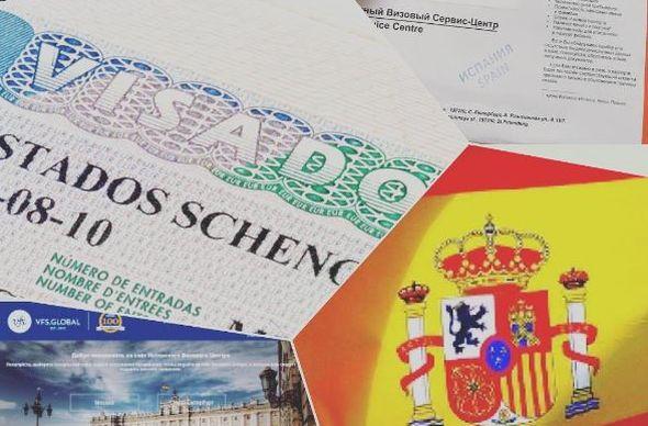 Получить испанскую визу в России станет сложнее