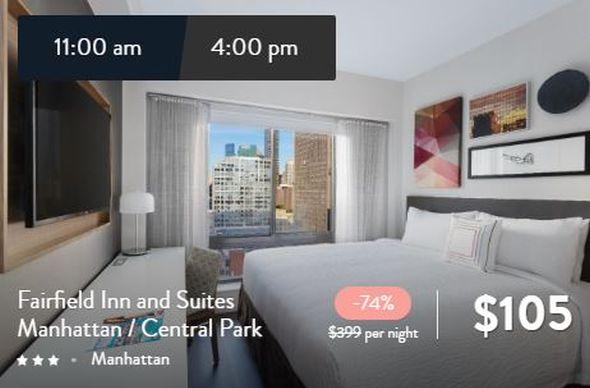 Полезный сервис: Как заселиться на день в роскошный отель по бросовой цене