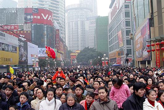 Китайцы фото